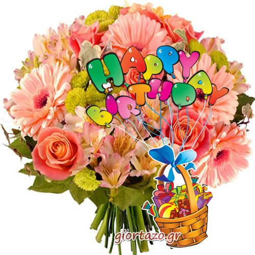 Best Happy Birthday Wishes Flowers