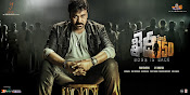 Khaidi No 150 Movie First Look Posters-thumbnail-8