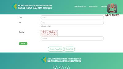 Aplikasi Registrasi STR ATLM Online versi 2.0