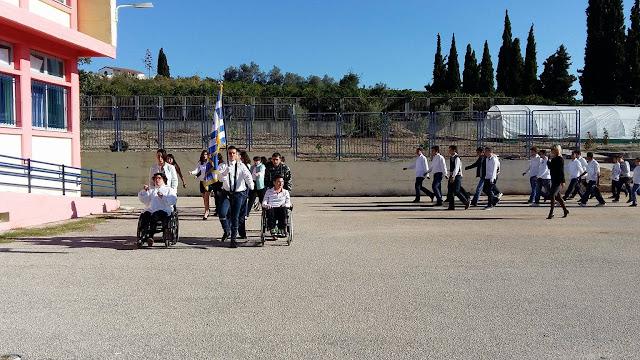 Μαθητές του Ενιαίου Ειδικού Επαγγελματικού Γυμνασίου - Λυκείου Αργολίδας γιόρτασαν την επέτειο της 28ης Οκτωβρίου