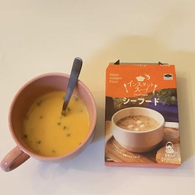 スープ,業務スーパー