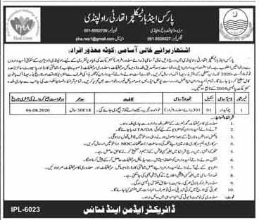 Parks & Horticulture Authority Jobs  2020