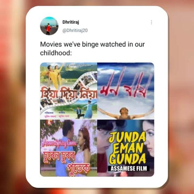 Best Assamese Film Loved By Assamese