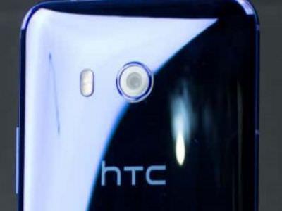 HTC U11 Plus手機