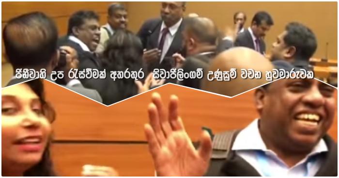 https://www.gossiplankanews.com/2019/03/tense-situation-arises-at-side-meeting-on-sri-lanka-in-geneva.html#more
