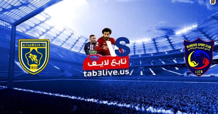 نتيجة مباراة التعاون والحزم اليوم 2021/08/12 الدوري السعودي