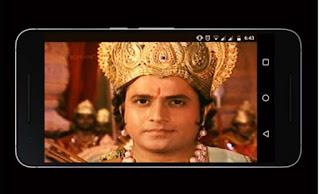 Ramayan on mobile