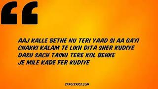 Sach Jane Bina Lyrics   Jassa   Love SAD Song
