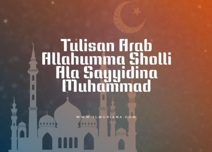 Tulisan Arab Allahumma Sholli Ala Sayyidina Muhammad