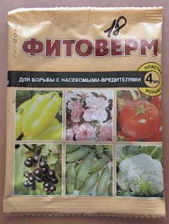 применяем фитоверм от насекомых вредителей