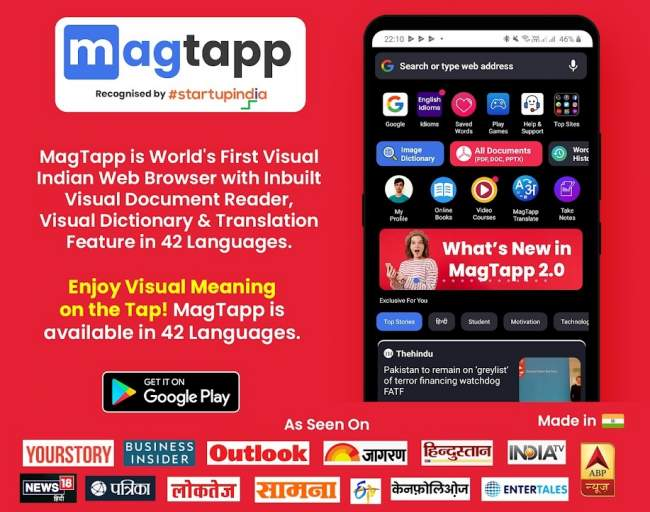 magTapp latest application downloads and feature