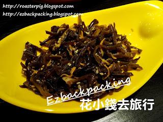深水埗台灣菜