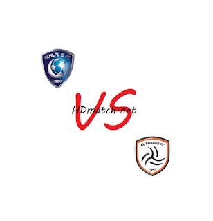 مباراة الشباب والهلال بث مباشر مشاهدة اون لاين اليوم 25-1-2020 بث مباشر الدوري السعودي alshabab vs alhilal
