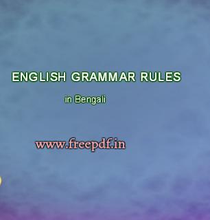 Learn English Grammar Rules in Bengali PDF
