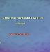 English Grammar Rules in Bengali PDF