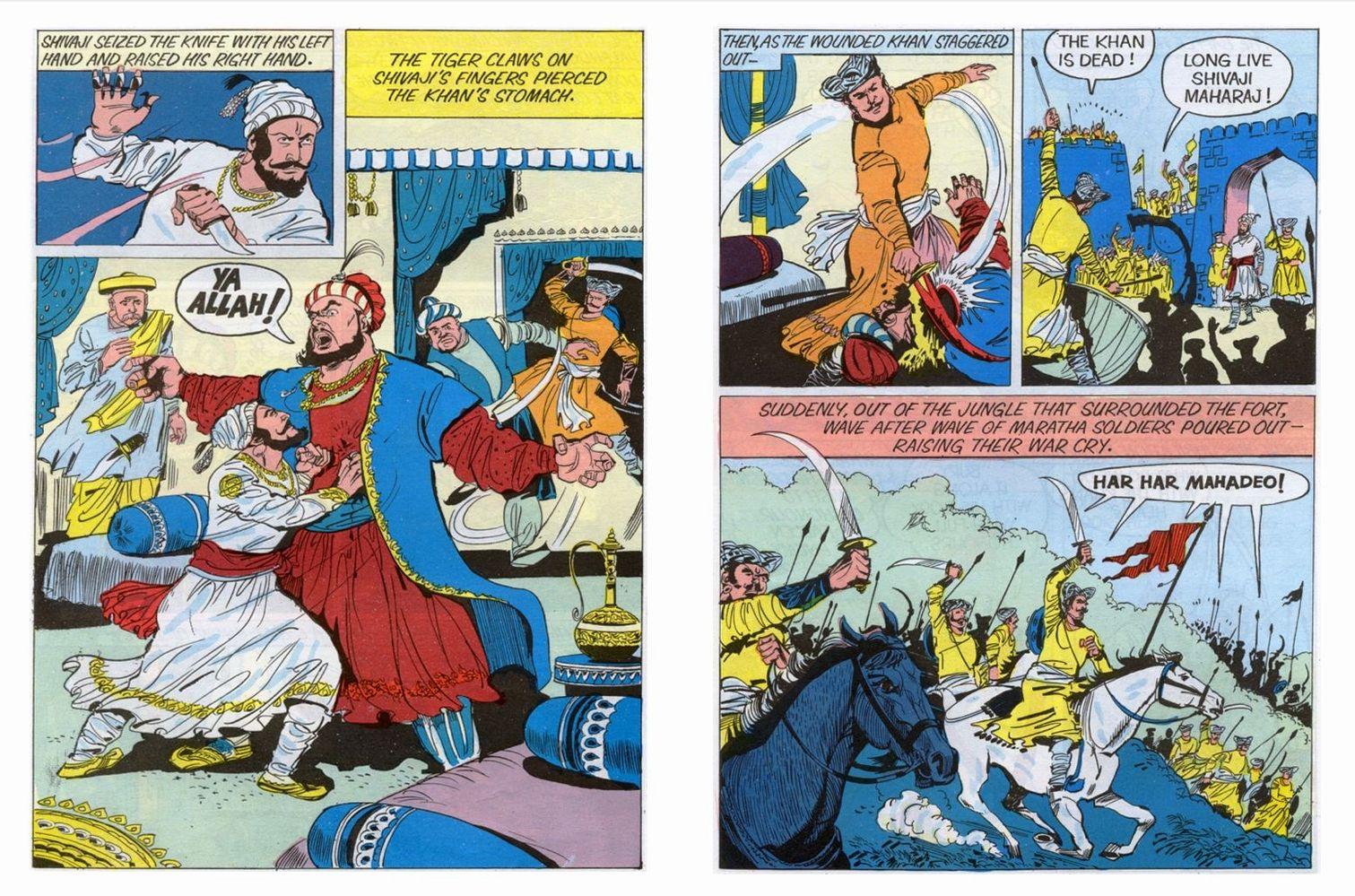 Format in pdf hindi comics