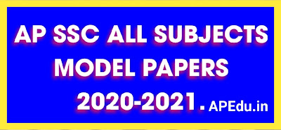AP SSC ALL SUBJECTS MODEL PAPERS (2020-2021) & PUBLIC EXAMS PREVIOUS QUESTION PAPERS.