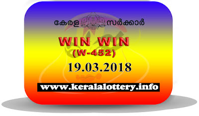 Keralalottery.info, Win Win Today Result : 19-3-2018 Win Win Lottery W-452, kerala lottery result 19-03-2018, win win lottery results, kerala lottery result today win win, win win lottery result, kerala lottery result win win today, kerala lottery win win today result, win win kerala lottery result, win win lottery W 452 results 19-3-2018, win win lottery w-452, live win win lottery W-452, 19.3.2018, win win lottery, kerala lottery today result win win, win win lottery (W-452) 19/03/2018, today win win lottery result, win win lottery today result 19-3-2018, win win lottery results today 19 3 2018, kerala lottery result 19.03.2018 win-win lottery w 452, win win lottery, win win lottery today result, win win lottery result yesterday, winwin lottery w-452, win win lottery 19.3.2018 today kerala lottery result win win, kerala lottery results today win win, win win lottery today, today lottery result win win, win win lottery result today, kerala lottery result live, kerala lottery bumper result, kerala lottery result yesterday, kerala lottery result today, kerala online lottery results, kerala lottery draw, kerala lottery results, kerala state lottery today, kerala lottare, kerala lottery result, lottery today, kerala lottery today draw result, kerala lottery online purchase, kerala lottery online buy, buy kerala lottery online, kerala lottery tomorrow prediction lucky winning guessing number, kerala lottery, kl result,  yesterday lottery results, lotteries results, keralalotteries, kerala lottery, keralalotteryresult, kerala lottery result, kerala lottery result live, kerala lottery today, kerala lottery result today, kerala lottery results today, today kerala lottery result