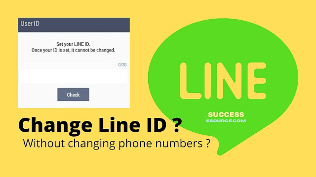 Change-ID-Line-Without-Changing-Phone-Numbers