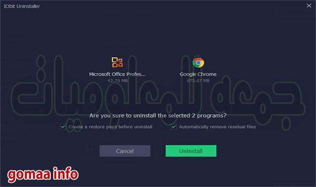 برنامج إزالة البرامج  IObit Uninstaller Pro 9.0.2.38