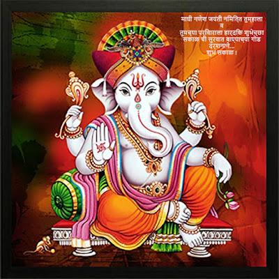 Ganpati Bappa Good Morning Images and Status in Marathi