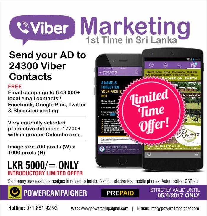 Powercampaigner | Viber Marketing ( 1st time in Sri Lanka )