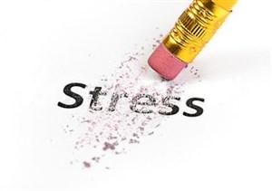 Kurangi stres