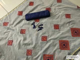 Attractive Chanderi Cotton Embroidered Work Regular Sarees