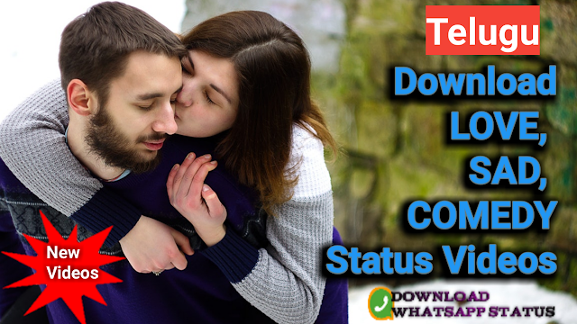 Whatsapp status in telugu,  www.downloadwhatsappstatus.com