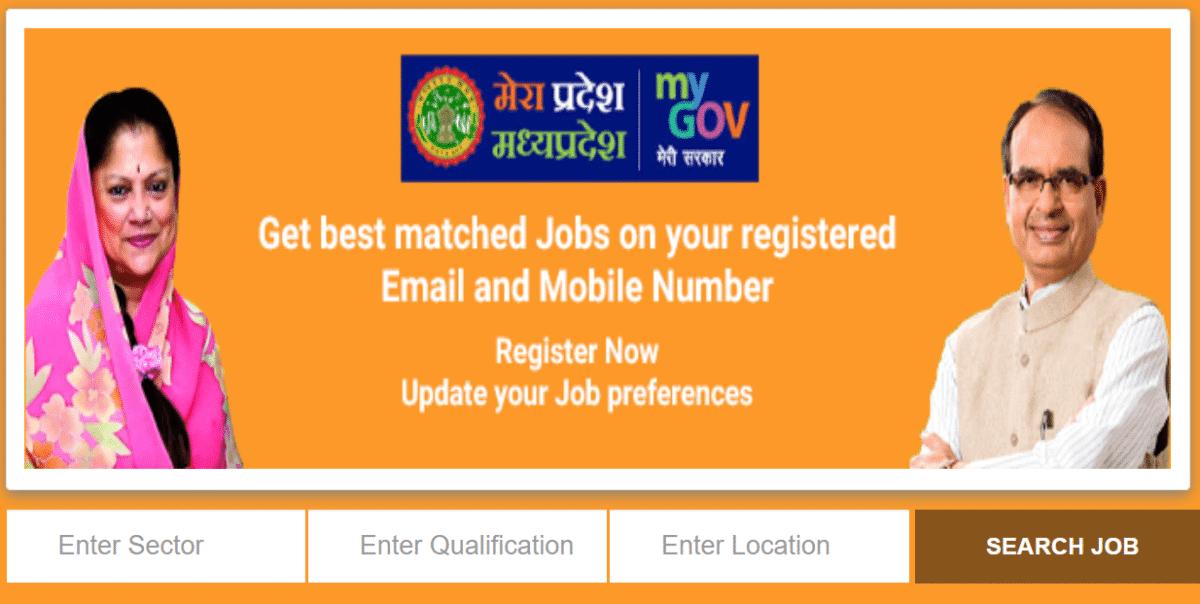 Search Job My MP Rojgar Portal