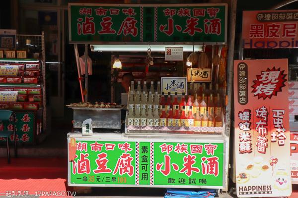 湖南口味滷豆腐