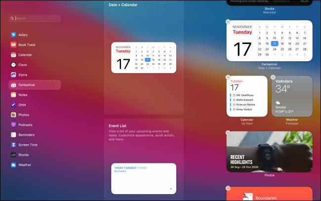 واجهة مستخدم لتحرير الأدوات على نظام Mac