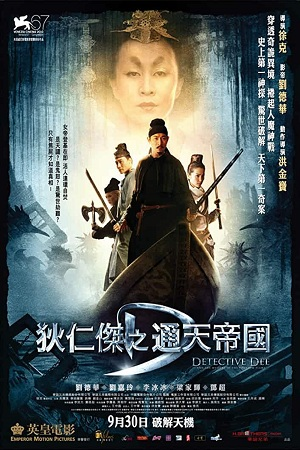 Detective Dee: Mystery of the Phantom Flame (2010) 350MB Hindi Dual Audio 480p Bluray