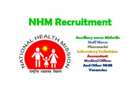 NHM, National Health Mission, Staff Nurse. Staff nurse Jobs, Staffnurse. Nursing, Nursing Jobs, Staff Nurse Vacancy 2020, Recruitment, Notification, Jobs, 2020,