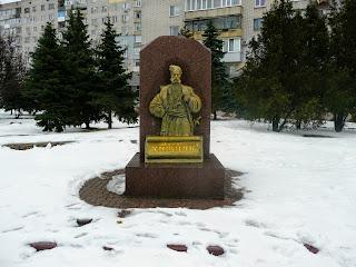 Павлоград. Пам'ятний знак Матвію Хижняку