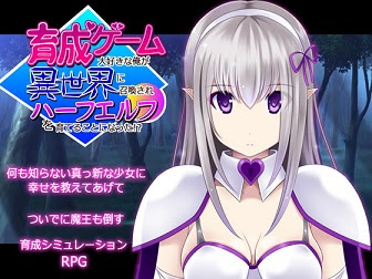 [H-GAME] Summoned to Another World JP