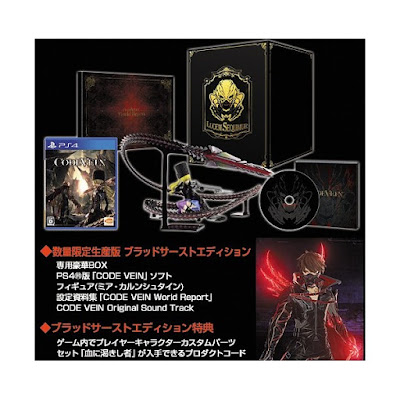 https://www.biginjap.com/en/pvc-figures/20715-code-vein-dengeki-special-pack-blood-thirst-edition.html