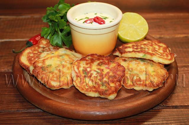 рецепт кукурузных фриттеров от гордона рамзи