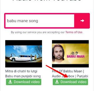 पंजाबी गाने का वीडियो डाउनलोड करे