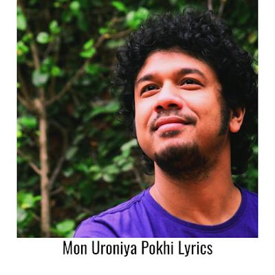Mon Uroniya Pokhi Lyrics