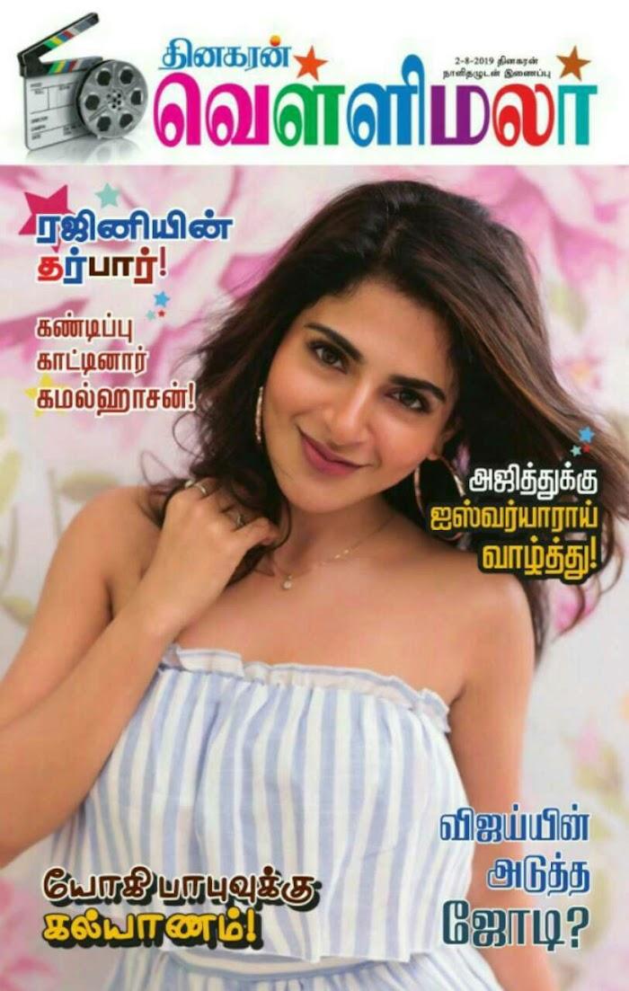Dhinakaran-Vellimalar Tamil Book PDF Download