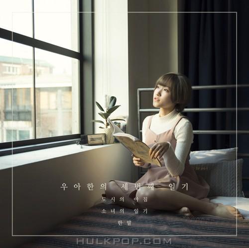 WOO AHAN – 우아한의 세 번째 일기 – EP