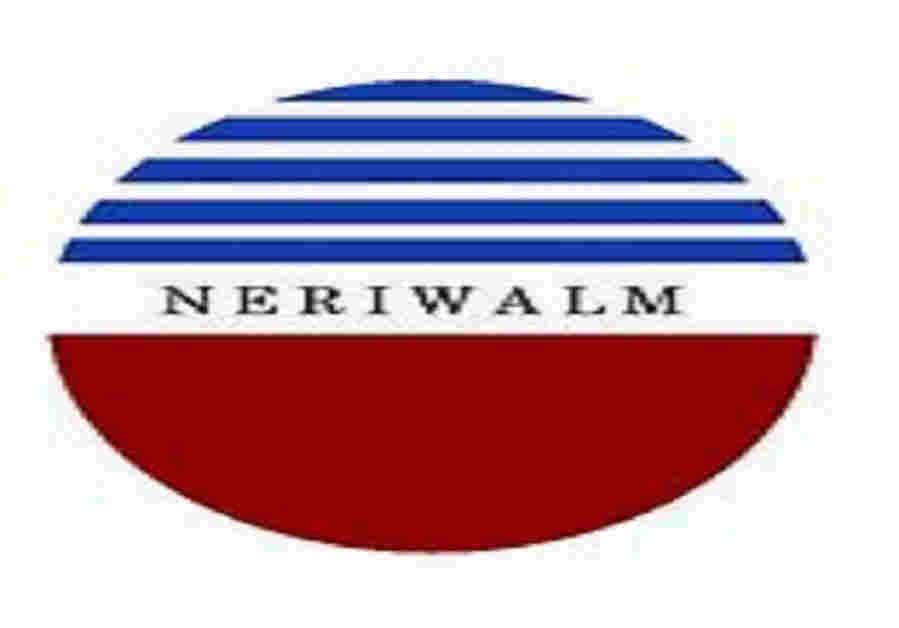 NERIWALM, Tezpur 2020 নিযুক্তি – Accounts Officer ৰ খালী পদৱী: