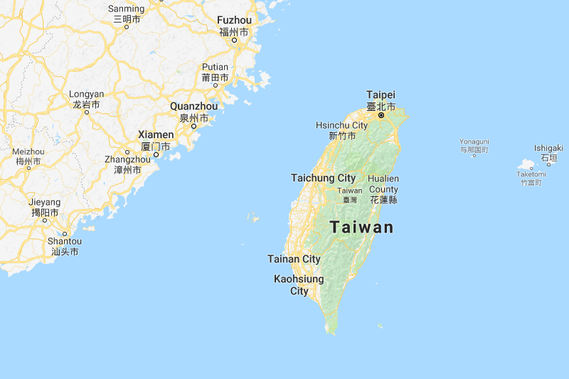 Giới thiệu chung về Đài Loan