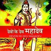 Lord Shiv Arti | शिव जी की आरती | English/Hindi | Download PDF