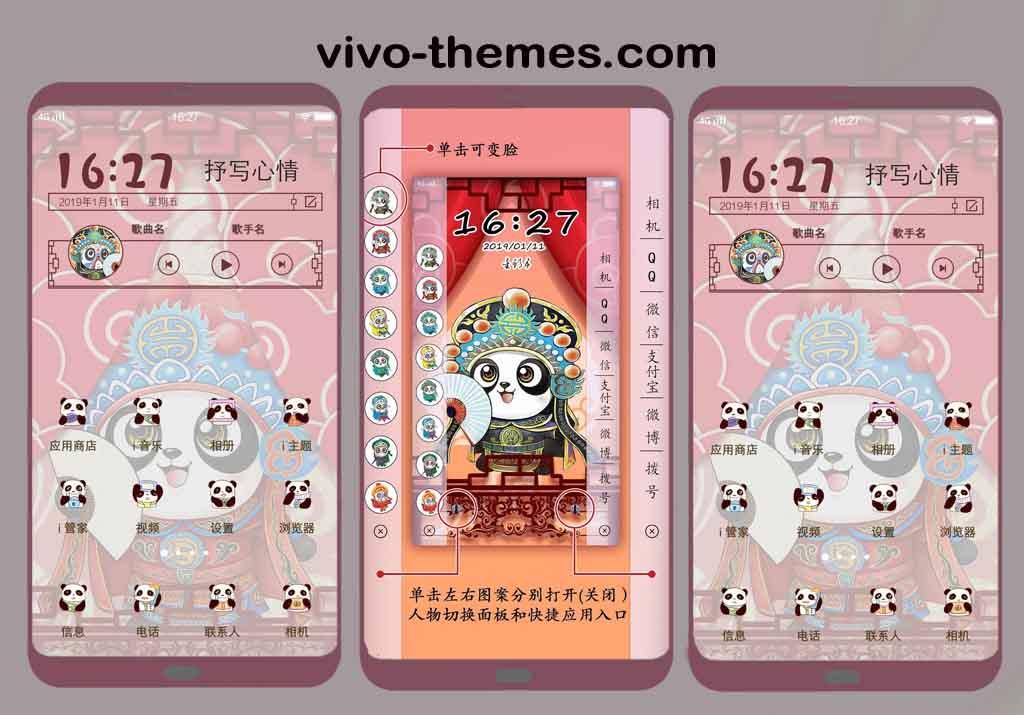 √ Panda Express Delivery Theme For Vivo Android - vivo-themes.com