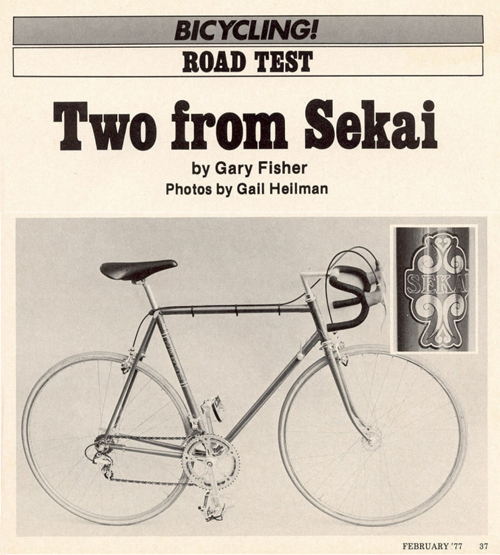 Sekai Bicycle highlighted in 1977 magazine