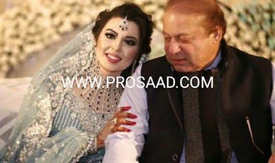 Asma Nawaz Sharif Bio