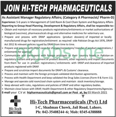 Latest Hi-Tech Pharmaceuticals Private Limited Management Posts 2021