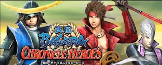 Game Sengoku Basara - Chronicle Heroes ISO PPSSPP Download